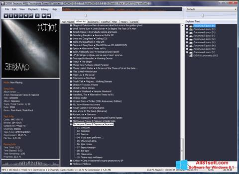 Screenshot Foobar2000 for Windows 8.1
