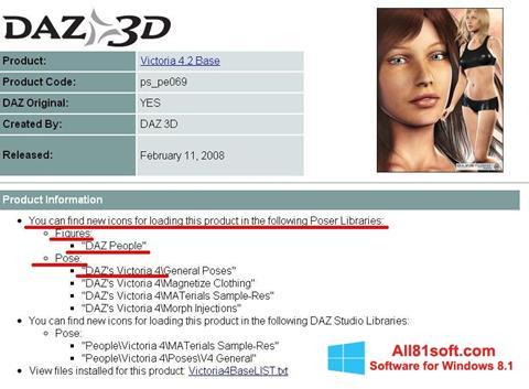 Screenshot DAZ Studio for Windows 8.1