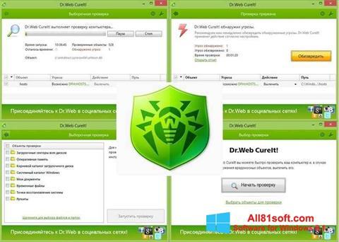 Screenshot Dr.Web for Windows 8.1
