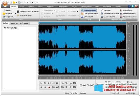 Screenshot AVS Audio Editor for Windows 8.1