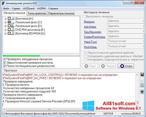 Screenshot AVZ for Windows 8.1