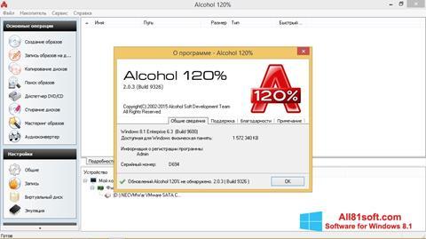 Screenshot Alcohol 120% for Windows 8.1