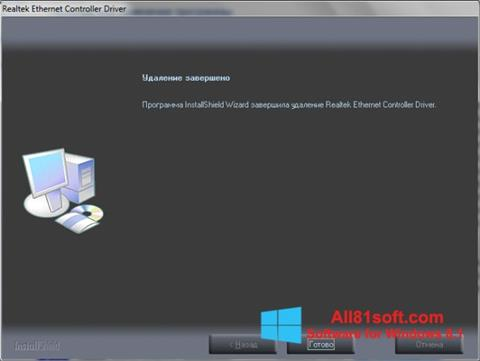 Screenshot Realtek Ethernet Controller Driver for Windows 8.1