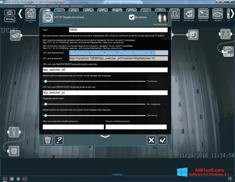 Screenshot Xeoma for Windows 8.1