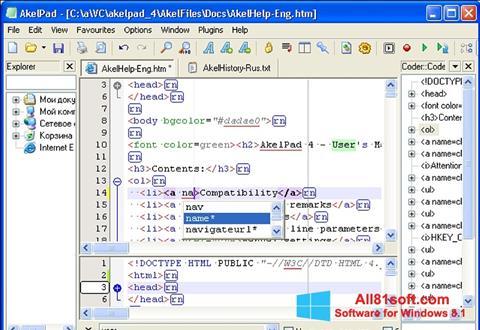 Screenshot AkelPad for Windows 8.1