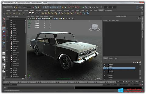 Screenshot Autodesk Maya for Windows 8.1