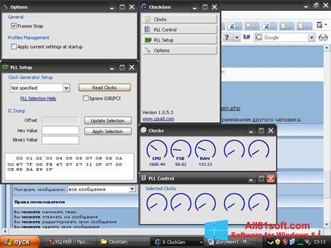Screenshot ClockGen for Windows 8.1