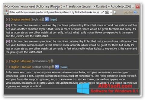 Screenshot QDictionary for Windows 8.1