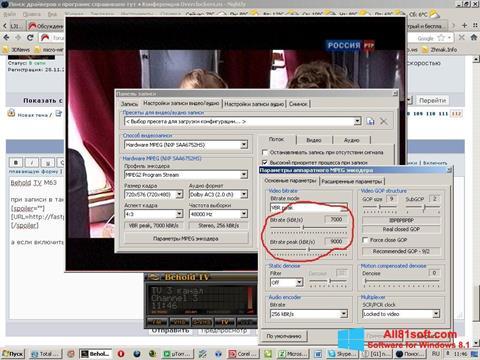 Screenshot Behold TV for Windows 8.1