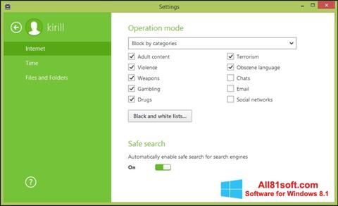 Screenshot Dr.Web Security Space for Windows 8.1