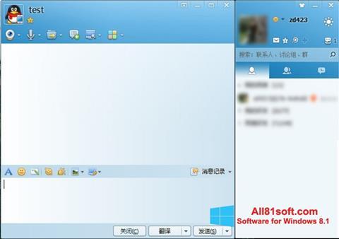 Screenshot QQ International for Windows 8.1