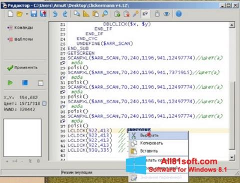Screenshot Clickermann for Windows 8.1