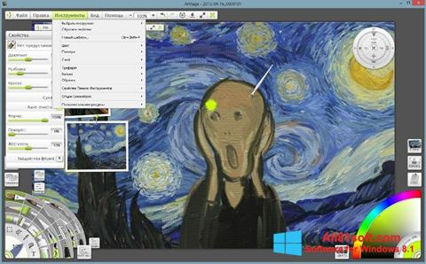 Screenshot ArtRage for Windows 8.1
