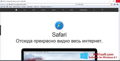 Screenshot Safari for Windows 8.1