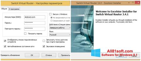 Screenshot Switch Virtual Router for Windows 8.1