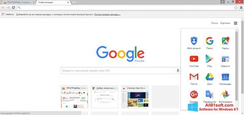 Screenshot Google Chrome for Windows 8.1