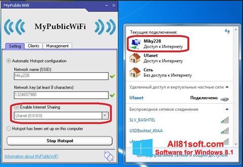 Screenshot MyPublicWiFi for Windows 8.1