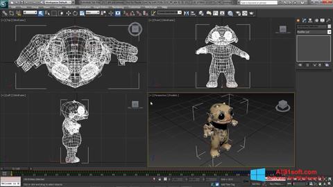 Screenshot 3ds Max for Windows 8.1