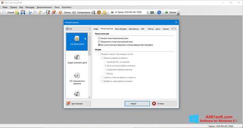 Screenshot Nero for Windows 8.1