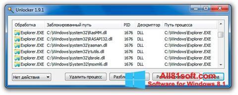 Screenshot Unlocker for Windows 8.1