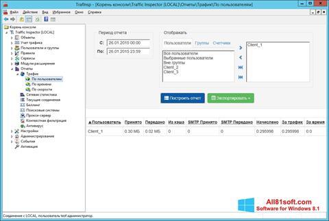 Screenshot Traffic Inspector for Windows 8.1